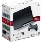 『中古即納』{本体}{PS3}プレイステーション3 PlayStation3 HDD160GB チャコール・ブラック(CECH-2500A)(20100729)