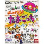 『中古即納』{箱説明書なし}{GB}ゲームで発見!! たまごっち オスっちとメスっち(19980115)