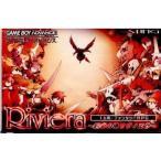 『中古即納』{箱説明書なし}{GBA}Riviera(リヴィエラ) 〜約束の地リヴィエラ〜(20041125)