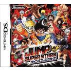 『中古即納』{表紙説明書なし}{NDS}JUMP SUPER STARS(ジャンプ スーパー スターズ)(20050808)