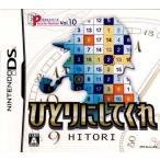 『中古即納』{NDS}パズルシリーズ Vol.10 ひとりにしてくれ(HITORI)(20070308)