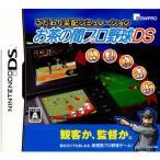 『中古即納』{NDS}こだわり采配シミュレーション お茶の間プロ野球DS(20090604)