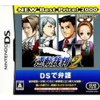 『中古即納』{NDS}逆転裁判2 NEW Best Price! 2000(NTR-P-A2GJ-1)(20080417)