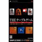 『中古即納』{PSP}SIMPLE 2500シリーズポータブル Vol.1 THE テーブルゲーム(20051229)