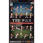 『中古即納』{PSP}SIMPLE2500シリーズPotable!! Vol.2 THE テニス(20060223)