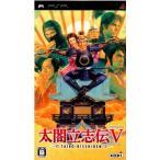 『中古即納』{PSP}太閤立志伝V(5)(20090917)