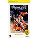 『中古即納』{表紙説明書なし}{PSP}英雄伝説 空の軌跡SC PSP the Best(ULJM-08034〜5)(20101216)