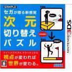 『中古即納』{3DS}ナイトメアパズル クラッシュ3D(20120223)