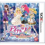 『中古即納』{表紙説明書なし}{3DS}アイカツ!2人のmy princess(マイプリンセス)(20131121)