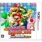 『中古即納』{3DS}PUZZLE & DRAGONS SUPER MARIO BROS. EDITION(パズルアンドドラゴンズ スーパーマリオブラザーズ エディション)(20150429)