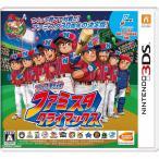 『中古即納』{3DS}プロ野球 ファミスタ クライマックス(20170420)