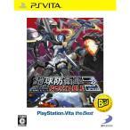 『新品即納』{PSVita}地球防衛軍3 PORTABLE(ポータブル) PlayStation Vita the Best(VLJS-50012)(20151001)