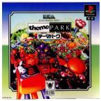 『中古即納』{PS}テーマパーク(Theme Park)(19951229)