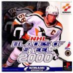 『中古即納』{表紙説明書なし}{PS}NHL Blades of steel 2000(NHL ブレイズ オブ スティール 2000)(20000330)