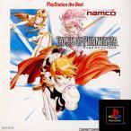 『中古即納』{PS}テイルズ オブ ファンタジア PlayStation the Best(SLPS-91210)(20000928)