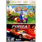 『中古即納』{Xbox360}あつまれ!ピニャータ&Forza Motorsport 2(フォルツァ モータースポーツ2)(本体同梱ソフト単品)(20071101)