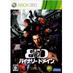 『中古即納』{Xbox360}バイナリードメイン(BINARY DOMAIN)(20120216)
