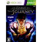 『中古即納』{Xbox360}Fable The Journey(フェイブル ザ ジャーニー) (Kinect(キネクト)専用)(20121011)