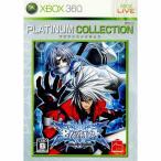 『中古即納』{Xbox360}BLAZBLUE(ブレイブルー) Xbox360プラチナコレクション(JES1-00034)(20100311)
