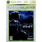 『中古即納』{Xbox360}HALO 3:ODST(ヘイロー・スリー オー・ディー・エス・ティー) Xbox360プラチナコレクション(5EA-00087)(20100902)