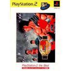 『中古即納』{表紙説明書なし}{PS2}はじめの一歩 VICTORIOUS BOXERS(ビクトリアスボクサーズ) 〜CHAMPIONSHIP VERSION〜 PlayStation 2 the Best(SLPS-73401)