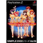 『中古即納』{PS2}SIMPLE2000シリーズ Vol.19 THE 恋愛シミュレーション 〜私におまカフェ〜(20021219)