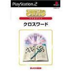 『中古即納』{PS2}SuperLite 2000 パズルゲーム クロスワード(20040122)