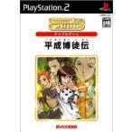『中古即納』{PS2}平成博徒伝 SuperLite 2000 パズル(20041111)