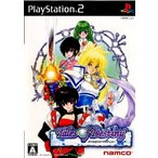 『中古即納』{PS2}テイルズ オブ デスティニー(Tales of Destiny)(20061130)