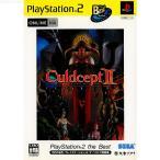 『中古即納』{PS2}カルドセプト セカンド エキスパンション PlayStation 2 the Best(SLPM-74411)(20030710)