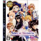 『中古即納』{PS3}テイルズ オブ ヴェスペリア(Tales of Vesperia / TOV)(20090917)