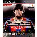 『中古即納』{PS3}ワールドサッカーウイニングイレブン2011(WORLD SOCCER Winning Eleven 2011/ウイイレ2011)(20101028)
