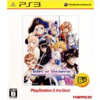 『中古即納』{PS3}テイルズ オブ ヴェスペリア(Tales of Vesperia / TOV) PlayStation 3 the Best(BLJS-50024)(20120802)
