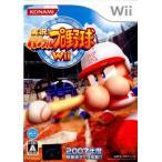 『中古即納』{Wii}実況パワフルプロ野球Wii(20070719)