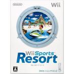 『中古即納』{表紙説明書なし}{Wii}Wiiスポーツ リゾート(Wiiモーションプラス同梱)(20090625)