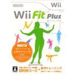 『中古即納』{表紙説明書なし}{Wii}Wii Fit Plus (Wiiフィットプラス)(ソフト単品)(20091001)