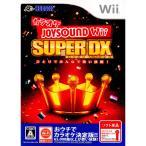 『中古即納』{Wii}カラオケJOYSOUND Wii SUPER DX(ジョイサウンドWiiスーパーデラックス) ひとりでみんなで歌い放題!(ソフト単品)(20101209)