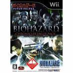 『中古即納』{Wii}バイオハザード クロニクルズ バリューパック(BIOHAZARD CHRONICLES VALUE PACK)(CPCS-01069)(20110929)