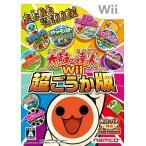『中古即納』{Wii}太鼓の達人Wii 超ごうか版 ソフト単品版(通常版)(20121129)
