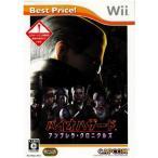 『中古即納』{Wii}BIOHAZARD UMBRELLA CHRONICLES Best Price!(バイオハザードアンブレラ・クロニクルズ ベストプライス!)(RVL-P-RBUJ)(20100909)