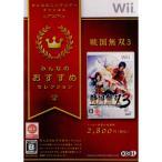 『中古即納』{表紙説明書なし}{Wii}みんなのおすすめセレクション 戦国無双3(RVL-P-S59J)(20110120)