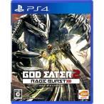 『中古即納』{PS4}GOD EATER 2 RAGE BURST(ゴッドイーター2 レイジバースト)(20150219)