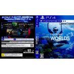 『中古即納』{PS4}(本体同梱ソフト単品)PlayStation VR WORLDS(プレイステーション VR ワールド)(PSVR専用)(PCJX-24003)(20171014)