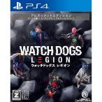 『予約前日発送』{PS4}初回特典付(Golden King Pack DLC) ウォッチドッグス レギオン(Watch Dogs: Legion) アルティメットエディション(限定版)(発売日未定)画像