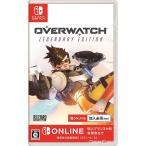 『中古即納』{Switch}オーバーウォッチ レジェンダリー・エディション(Overwatch: Legendary Edition)(オンライン専用)(20191129)