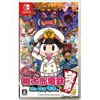 『新品即納』{Switch}桃太郎電鉄 〜昭和 平成 令和も定番!〜(20201119)