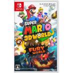 『予約前日発送』{Switch}スーパーマリオ 3Dワールド + フューリーワールド(20210212)