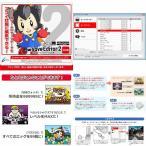 『新品即納』{ACC}{3DS}CYBER セーブエディター2 (New3DS/New3DSLL/3DS/3DSLL用) サイバーガジェット(CY-3DSSAE2)(20140812)