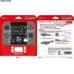 ACC Switch Nintendo Switch Joy-Con用 ニンテンドースイッチジョイコン用 コンティニュー グリップ ブラック アンサー ANS-SW037BK