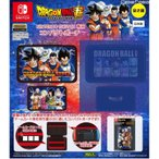 Nintendo Switch専用 コンパクトポーチ ドラゴンボール超 ブルー プレックス